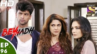Download Beyhadh - बेहद - Ep 96 - 21st Feb, 2017 Video