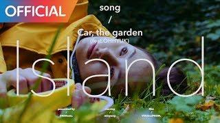 Download 카더가든 (Car, the garden) - 섬으로 가요 (Island) (Feat. 오혁 (OHHYUK)) MV Video