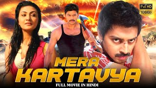 Download DARK Love Story (2018) | New Released Full Hindi Dubbed Movie | OSO | South Movie 2018 Video