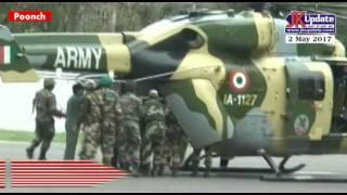 Download Farewell To Poonch Martyrs With Full Military Honour सैन्य सम्मान के साथ दी गई शहीदों को विदाई Video