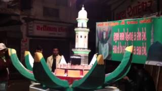 Download Madina Sharif on thermocol sheet created by People of Rani' Video