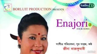 Download New Song Jina Rajkumari's Enajori Folk Album 2017 Video