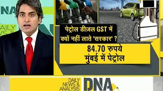 Download DNA analysis of 'political game' on oil Video