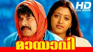 Download New Malayalam Movie | Mayavi [ Full HD ] | Comedy Movie | Ft. Mammootty, Gopika, Salim Kumar Video