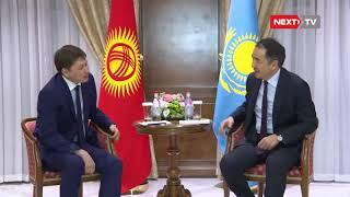 Download Сапар Исаков Казакстандын премьер-министири менен жолукту Video