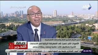 Download صالة التحرير - الحلقة الكاملة (17-7-2019) Video