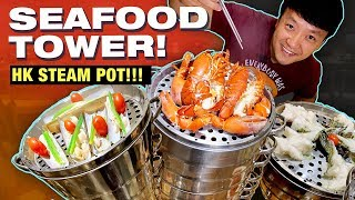 Download 9 Layer SEAFOOD TOWER! Congee STEAM HOTPOT in Hong Kong Video