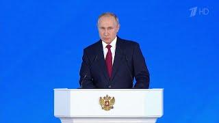 Download Президент РФ заявил об увеличении размера материнского капитала Video