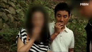 Download 엄태웅, 마사지업소 여종업원 성폭행 혐의로 고소?! Video