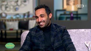 Download صاحبة السعادة | دولاب الولد - أحمد فهمي | الحلقة كاملة Video