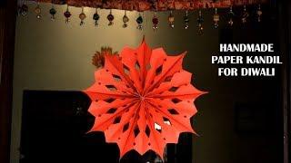 Download HANDMADE PAPER KANDIL FOR DIWALI | DIWALI LANTERN Video