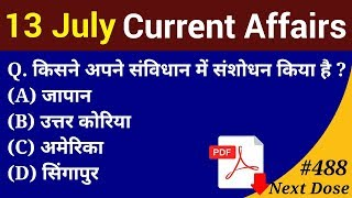 Download Next Dose #488 | 13 July 2019 Current Affairs | Daily Current Affairs | Current Affairs In Hindi Video
