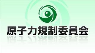 Download 第43回原子力規制委員会(平成29年10月11日) Video