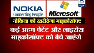 Download Microsoft to acquire Nokia's shares woth 47000 crore rs Video