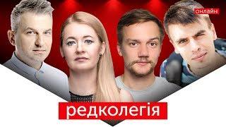 Download РЕДКОЛЕГІЯ: Діагноз Авакову – коронавірус, а Майдан забули? + Медіарагулі Video