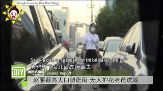 Download [Vietsub] Phong Hành đưa tin Triệu Lệ Dĩnh khoe chân dài dạo phố Video