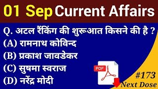 Download Next Dose #173 | 1 September 2018 Current Affairs | Daily Current Affairs | Current Affairs In Hindi Video