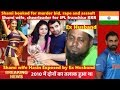 Download Mohammed shami wife Hasin Jahan Exposed by Ex Husband, She former cheerleader for IPL franchise KKR Video