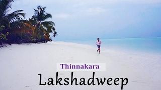 Download Lakshadweep - Thinnakara Island REVIEW Video