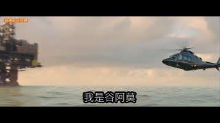 Download #826【谷阿莫】5分鐘看完2018教你怎麼虐殺殺不到的鯊的電影《巨齒鯊 The Meg》 Video