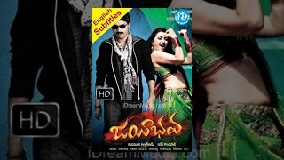 Download Jayeebhava Telugu Full Movie || Kalyan Ram, Hansika Motwani || Naren Kondapati || S Thaman Video