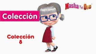 Download Masha y el Oso - Сolección 8🐞 Dibujos Animados en Español! Video