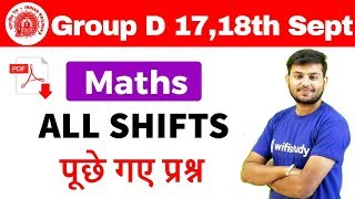 Download RRB Group D (18 Sept 2018, All Shifts) | Exam Analysis & Asked Questions | Day#2 Video