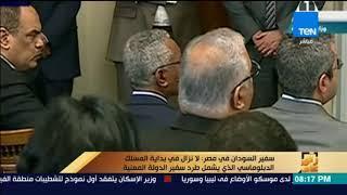 Download رأى عام - سفير السودان في مصر: لانزال في بداية المسلك الدبلوماسي الذي يشمل طرد سفير الدولة المعنية Video