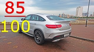 Download 2016/2017 Mercedes Benz GLE450/GLE43 Coupe AMG, Road & Track Review Video