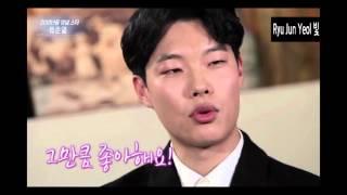 Download 160123 류준열 스펀지밥 사랑 인터뷰 Video