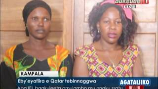 Download Ebyeyafiira e Qatar tebinnaggwa Video