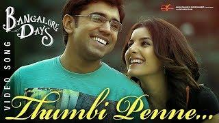 Download Bangalore Days Video Song | Thumbi Penne | Dulquer Salman| Nivin Pauly| Nazriya Nazim Video