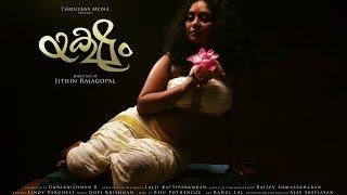 Download Yaksham (യക്ഷം) | Short Film 2016 | Hima Sankar | Arun C. Kumar | Video