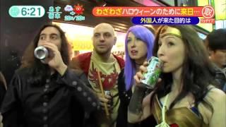 Download 渋谷ハロウィンを楽しむ外国人「 Halloween」 Video
