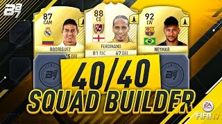 Download THE 40/40 FUT CHAMPIONS TEAM! w/ NEYMAR!   FIFA 17 ULTIMATE TEAM Video