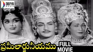 Download Prameelarjuneeyam Telugu Full Movie | NTR | Saroja Devi | Kantha Rao | Mallikarjun Rao | Divya Media Video