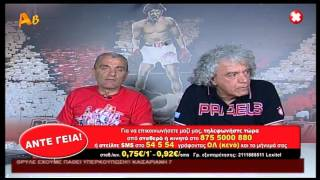 Download Tsoukalas-Gynaika Rosidi Video