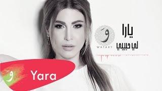 Download Yara - Li Habibi (2016) / يارا - لي حبيبي Video