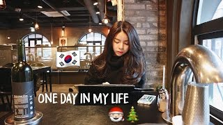 Download A Day in My Life (Seoul) 🇰🇷 VLOG #4 | Erna Limdaugh Video