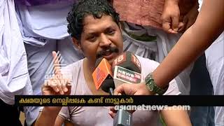 Download Funny protest against the pathetic condition of the road in Kochi Video