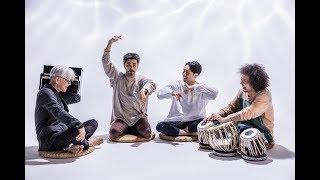 Download U-zhaan & Ryuichi Sakamoto feat. 環ROY × 鎮座DOPENESS / エナジー風呂 (Energy Flo) Video