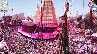 Download जोतिबाच्या नावानं चांगभलं, जोतिबा डोंगरावर भाविकांची मांदियाळी   Kolhapur News   20-04-2019 Video