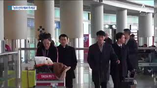 "Download 美 초강경파 등장에… 北 ""남조선이 애써달라"" Video"