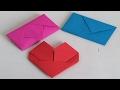 Download Como doblar cartas o doblar hojas para regalar. San Valentin. 14 de febrero. Video