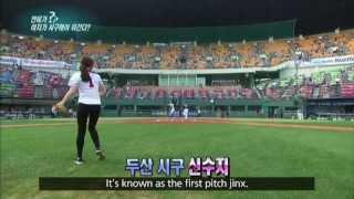 Download Korea's Baseball First Pitch (Psy, SNSD, Bora, Yebin, Sooji) Video