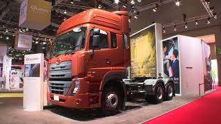 Download UD Trucks: The 45th Tokyo Motor Show 2017 Video