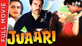 Download Juaari 1994 | Full Hindi Movie | Dharmendra, Armaan Kohli, Johnny Lever, Shilpa Shirodkar Video