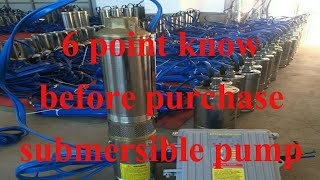 Download Submersible water pump details before Buy/ submersible pump purchasing key points Video