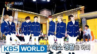 Download One of the guests almost became a member of GOT7? [Happy Together / 2017.05.25] Video