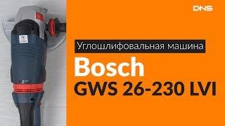 Download Распаковка углошлифовальной машины Bosch GWS 26-230 LVI / Unboxing Bosch GWS 26-230 LVI Video